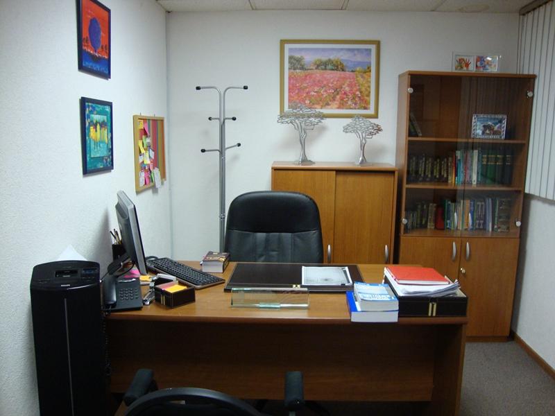 Profesi n buscador de empleo club de escritura fuentetaja for Bankia buscador de oficinas